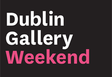 Dublin Gallery Weekend 2016 Visit the exhibition, Asylum Archive & meet artist, Vukašin Nedeljković